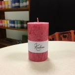 Bordeaux Pillar Candle, 10x6 cm