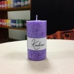Lilac Pillar Candle, 9x5 cm