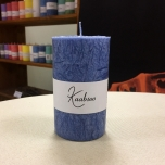 Dark Blue Pillar Candle, 10x6 cm